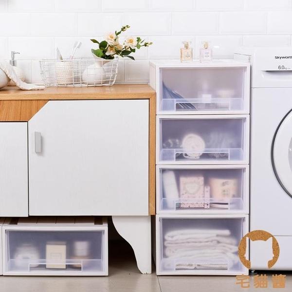 抽屜式整理箱收納柜透明收納盒塑料儲物柜床頭柜【宅貓醬】
