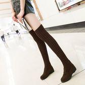 秋冬新款毛線長靴女過膝彈力黑色顯瘦小辣椒高筒長筒靴平底馬丁靴