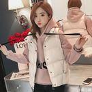 短款馬甲套裝女冬背心棉馬甲韓版2019新款無袖外套女士衛衣兩件套  米娜小鋪