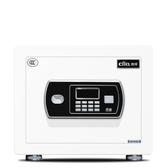 保險櫃保險箱家用小型30cm床頭隱形防盜迷你密碼保險櫃入墻HD春季特賣