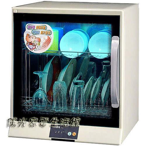 『名象』紫外線烘碗機 TT-908