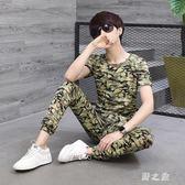 中大尺碼運動套裝 夏季薄款短袖t恤迷彩套裝兩件套長褲休閒軍訓服潮 nm21004【野之旅】