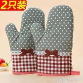 2只 加厚防燙手套隔熱烤箱專用手套微波爐烘焙耐高溫防熱廚房用品