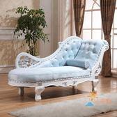 交換禮物-貴妃椅布藝歐式貴妃椅全實木床尾凳轉角沙發躺椅臥室休閒美人榻WY