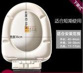 馬桶蓋 通用 座便蓋板加厚緩降 老式坐便器蓋UV型馬桶蓋子廁所配件