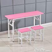 摺疊桌子會議桌培訓桌辦公桌電腦桌長條方桌美甲桌簡易課桌寫字桌igo    西城故事