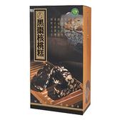綠源寶~黑棗核桃糕300公克/盒