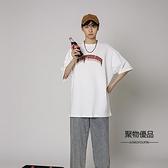 夏季簡約印花寬鬆圓領男T恤學生百搭短袖上衣【聚物優品】