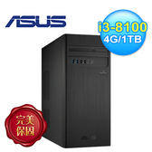 ASUS 華碩|H-S340MC-I38100003T 8代i3 桌上型主機