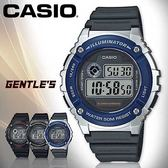 CASIO手錶專賣店 卡西歐 W-216H-2A 男錶 銀框藍圈 電子錶 數字 防水50米 LED背光照明 碼錶 橡膠錶帶