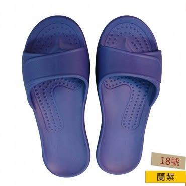 HOLA EVA柔軟兒童室內拖鞋 蘭紫18號