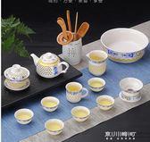創意家用玲瓏陶瓷功夫茶具套裝茶盤蓋碗茶壺泡茶杯簡約景德鎮    東川崎町YYS