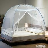 新款加密加厚蒙古包蚊帳免安裝1.5米1.8m家用1.2米單人宿舍紋賬 ATF 全館鉅惠