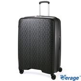 Verage 維麗杰 29吋鑽石風潮系列旅行箱(黑)