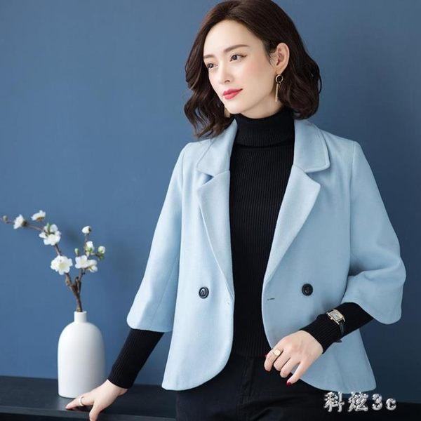 新款中大尺碼毛呢外套女裝休閒韓版小香風矮個子短款港風上衣潮 js10349『科炫3C』