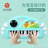 兒童多功能電子琴寶寶早教音樂玩具 0-1-2-3歲男女孩嬰幼兒小鋼琴七夕特惠下殺igo