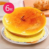 預購-樂活e棧-生日快樂蛋糕-就是單純乳酪蛋糕(6吋/顆,共1顆)