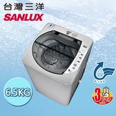 SANLUX SANYO 台灣三洋 媽媽樂6.5公斤單槽洗衣機 ASW-87HTB