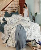 【Sanderson】Magnolia & Blossom 純棉雙人四件式床包組