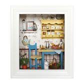 手工DIY小屋手工木質房子模型可掛式相框【奇趣小屋】