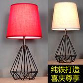 安福燈飾 鑽石台燈 鐵藝大紅色結婚慶書現代創意個性護眼房床頭櫃igo 摩可美家