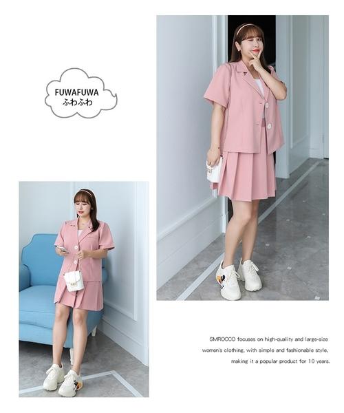 (現貨+預購 FUWAFUWA)- 加大尺碼OL短袖裙套裝