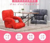 懶人沙發扶手床上椅子可折疊宿舍沙發床tz9051【男人與流行】