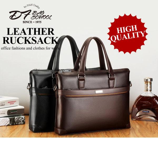 DF BAGSCHOOL - 絕對型男日系仿皮款公事包手提包-共2色