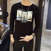 韓版T恤 男短t恤 男t恤 長袖T恤男裝圓領上衣 韓版大學生打底衫【非凡上品】cx563
