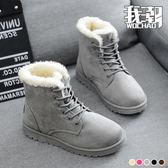 秋冬季加絨加厚雪地靴棉鞋短靴女鞋平跟學生短筒繫帶馬丁靴女靴子   多莉絲旗艦店