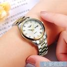手錶女 女士手錶 冠琴手錶女士防水時尚浪琴海系列新款簡約超薄大氣女表情侶款對表
