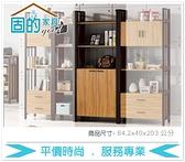 《固的家具GOOD》613-3-AJ 鋼克里3X7尺下門書櫃【雙北市含搬運組裝】