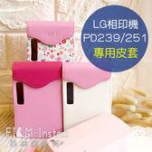 【菲林因斯特】LG POCKET PHOTO 3.0 PD239 PD251 PD261 口袋相印機 專用 磁釦皮套