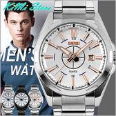 SKMEI  時尚鋼帶防水石英錶   時刻美  立體刻度 日期顯示  金屬錶帶  男錶 【KIMI store】