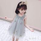 女童洋裝寶寶網紗連身裙童裝天使公主裙仙女童小童吊帶生日禮服蓬蓬裙子 HR134【極致男人】