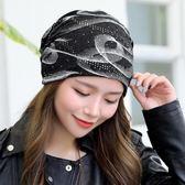 秋冬季針織羊毛線帽子女士韓版潮月子帽彩色包頭帽