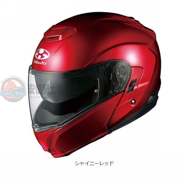 [中壢安信]OGK KABUTO IBUKI 素色 紅 新世代 空力 汽水帽 可樂帽