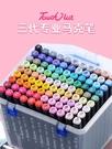 禮盒裝30色麥克筆套裝雙頭彩色繪畫筆麥克筆套裝【君來佳選】