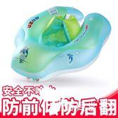 自游寶貝 嬰兒游泳圈防翻趴圈脖圈寶寶腋下0-6歲自由游泳圈兒童