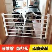 寵物圍欄狗狗柵欄室內小型犬泰迪隔離擋板簡易免打孔樓梯護欄寵物門欄【雙十二 出貨八折】