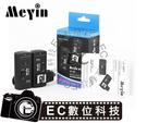 【EC數位】VF-901 TX+RX for Oly/Pan F-901 無線引閃器 立福公司