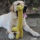 手工編織狗玩具 寵物耐咬大號金毛拉布拉多中大型犬繩結棉繩玩具 3C優購