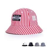 漁夫帽-條紋出遊便攜生日情人節禮物男女遮陽帽6色73db6【時尚巴黎】