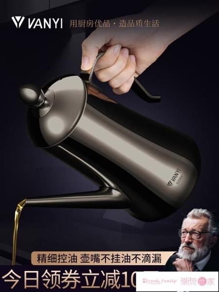 油壺 德國304不銹鋼油壺家用大容量裝油罐廚房用品大號歐式油壸倒油瓶 潮流