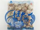 D2【魚大俠】BC012熟凍有卵小帆立貝...