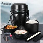 日本保溫飯盒304不銹鋼多3層超長真空保溫便當桶