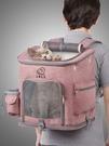 LDLC大容量背貓包兩只寵物外出拉桿箱便攜透氣狗狗雙肩包貓咪背包「時尚彩紅屋」