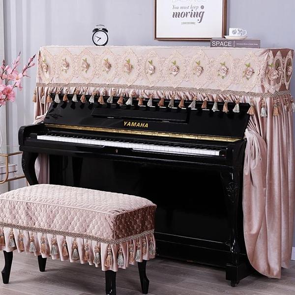 鋼琴罩全罩罩子歐式簡約現代新款防塵鋼琴套布藝蓋布蓋巾北歐輕奢 快速出貨