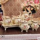 咖啡杯套裝歐式茶具咖啡具英式下午茶茶壺茶...