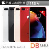 Apple iPhone 8 Plus 5.5吋 64GB 智慧型手機(六期零利率)-附玻璃保貼+保護殼+充電線+線保護套